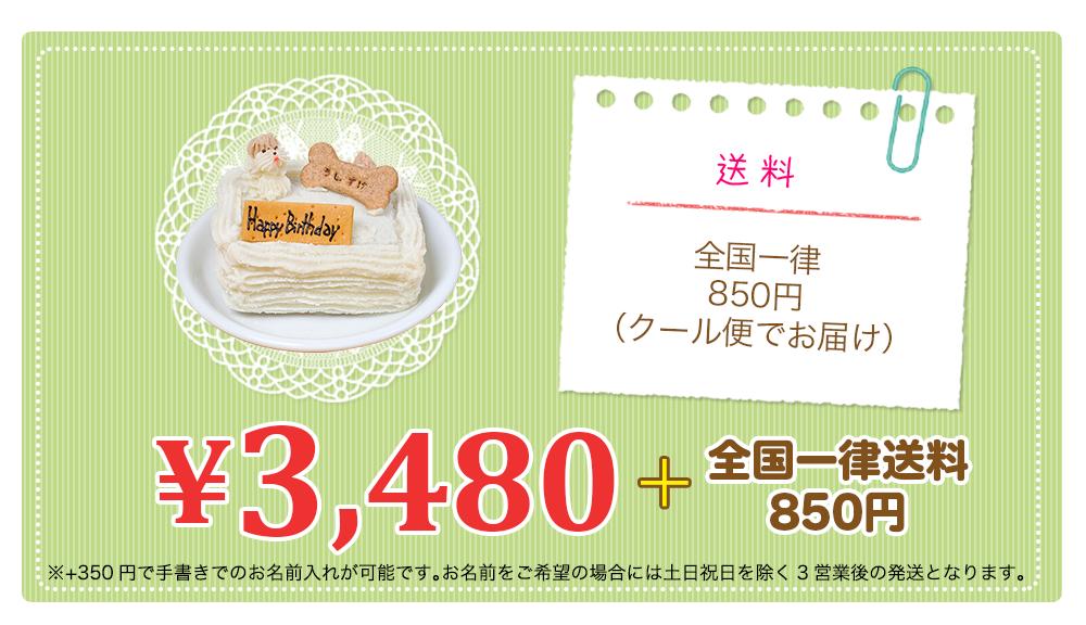 ケーキ単品